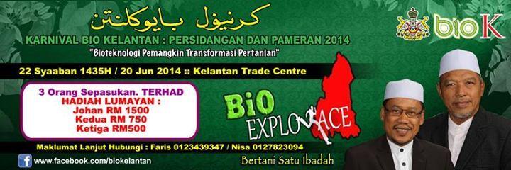 Banner_Bio Explorace bioK 2014
