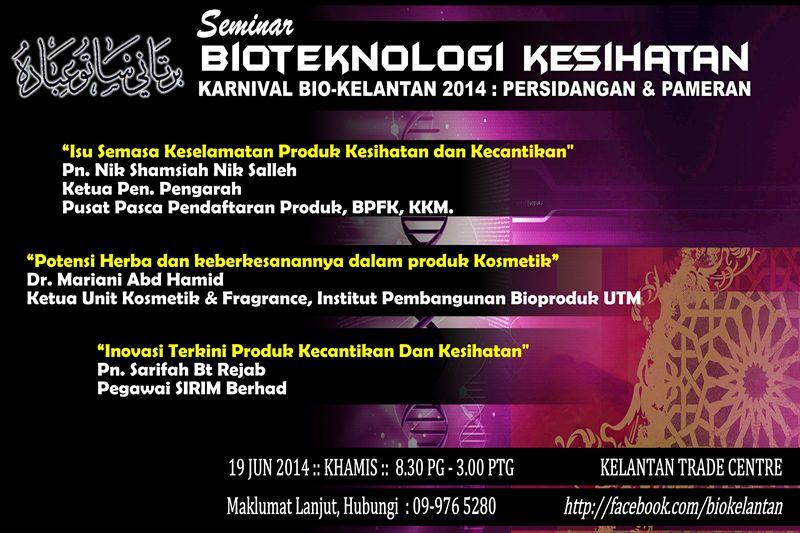 Banner_Seminar Bioteknologi Kesihatan (SBK)