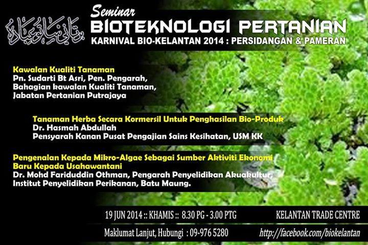 Banner_Seminar Bioteknologi Pertanian (SBP)